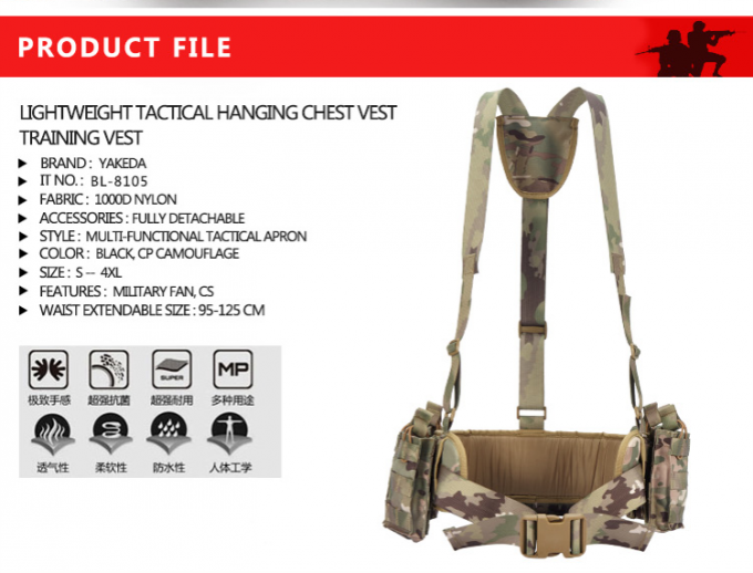 1000D Polyester Army Combat Military Tactical Girdle Removable And Adjustable