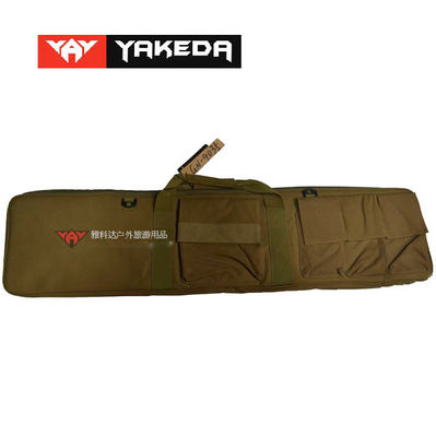 China Paintball Tactical Gun Bags , Tactical 30 Inch Gun Case Camouflage supplier